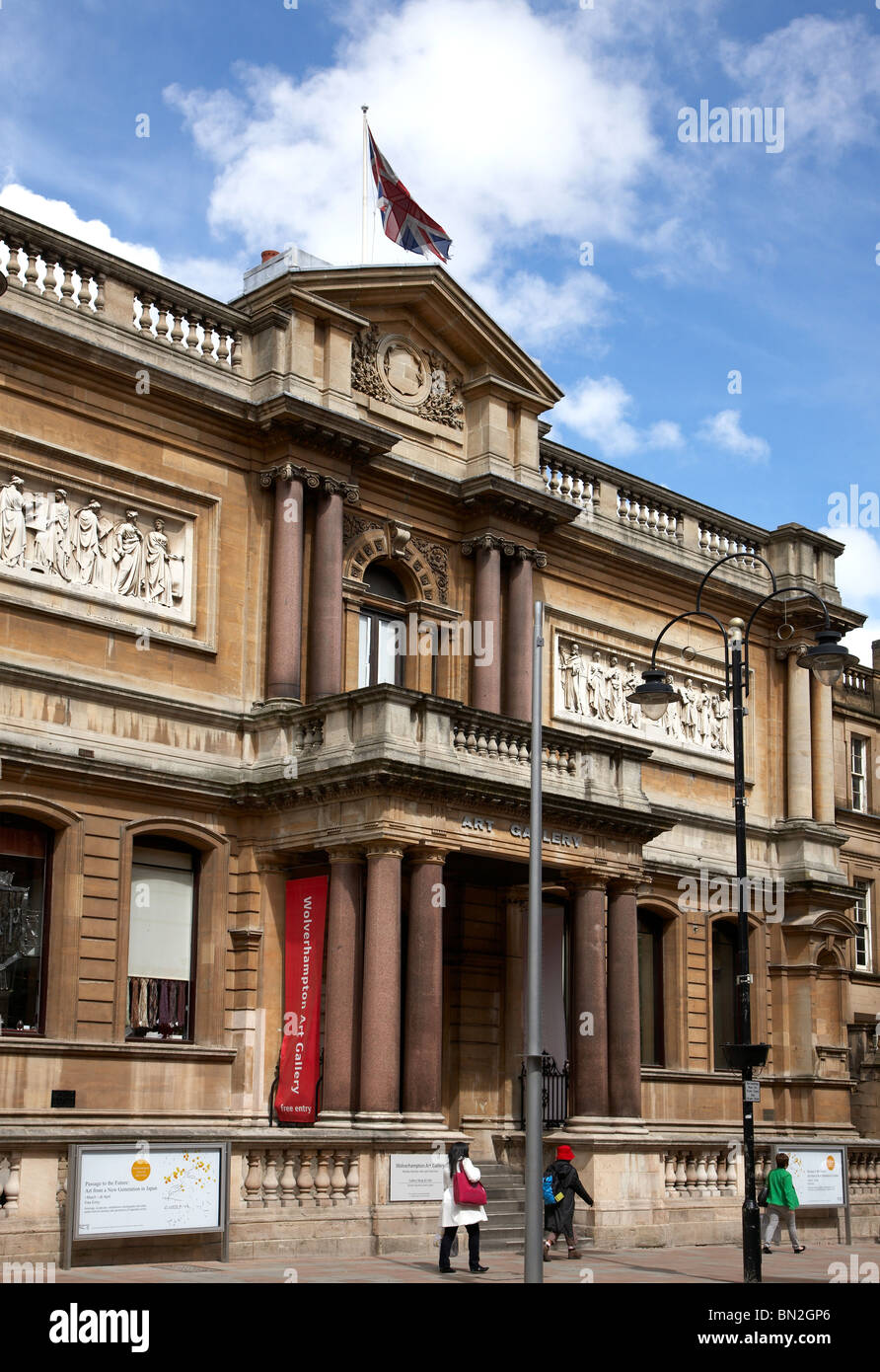 Exterior of Wolverhampton art gallery and museum in Lichfield Street, Wolverhampton UK. - Stock Image