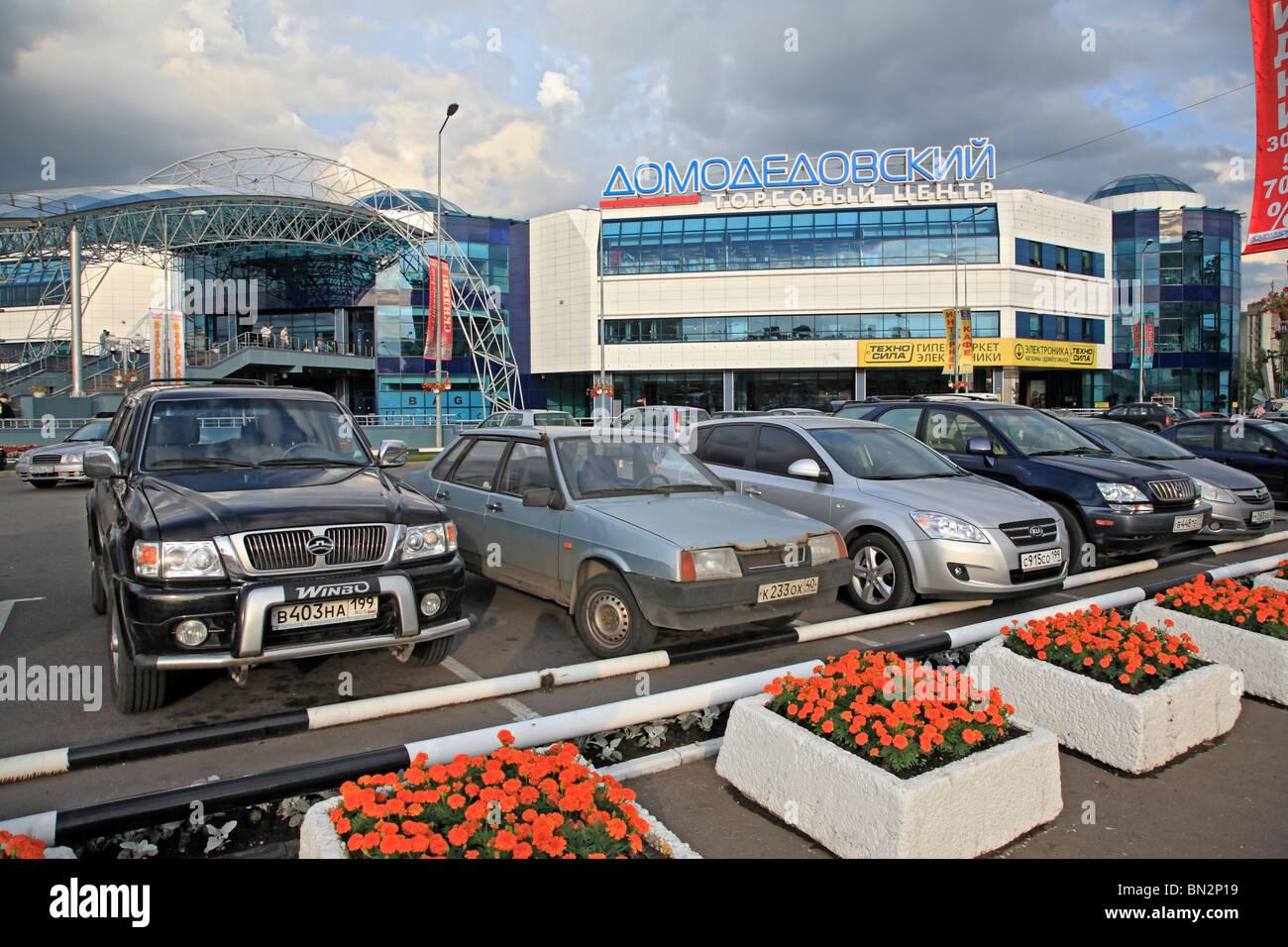 Trade center, Orekhovo-Borisovo Yuzhnoye district, Moscow, Russia - Stock Image