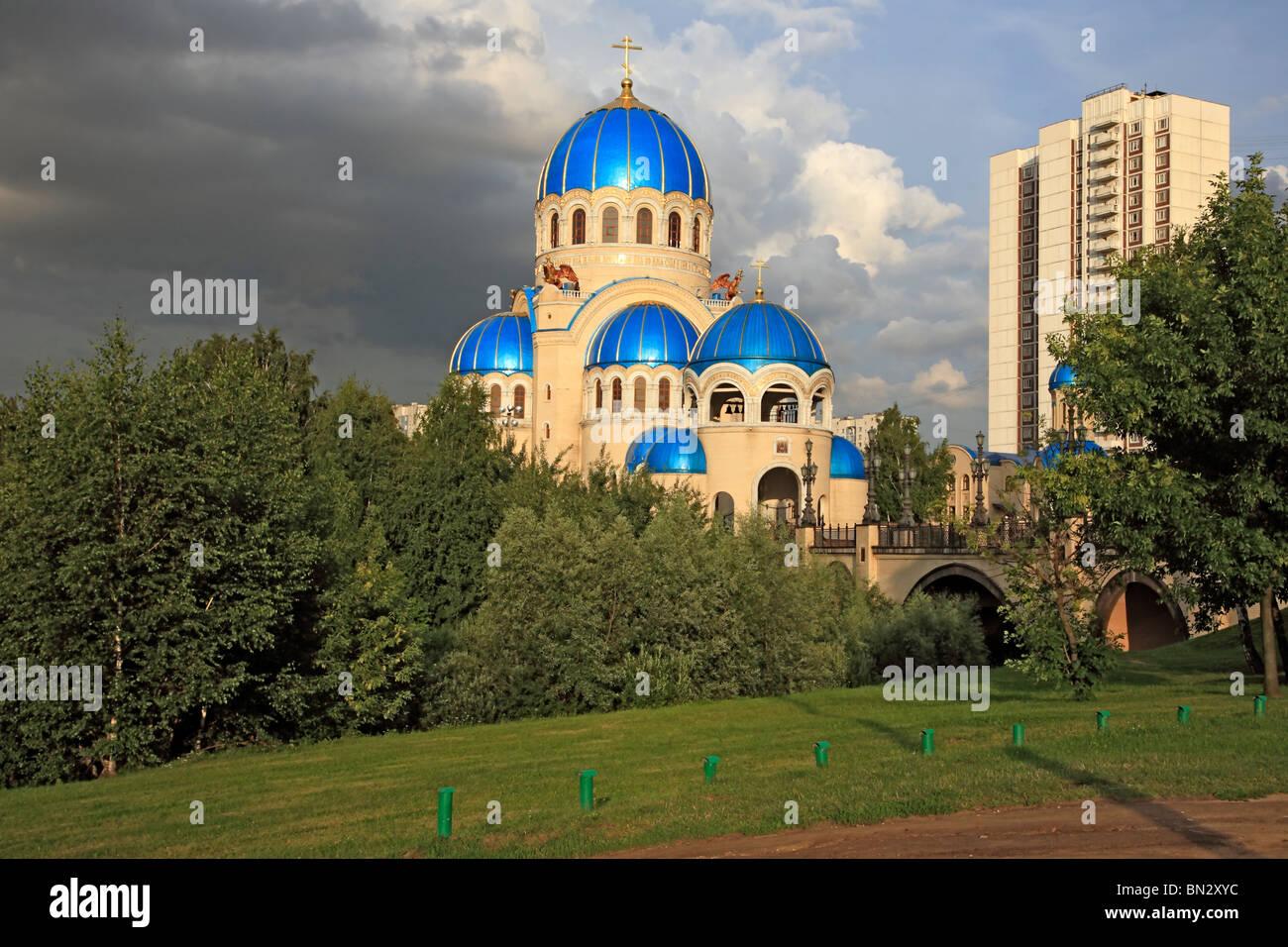 Orekhovo-Borisovo Sevrnoe district, Moscow, Russia - Stock Image