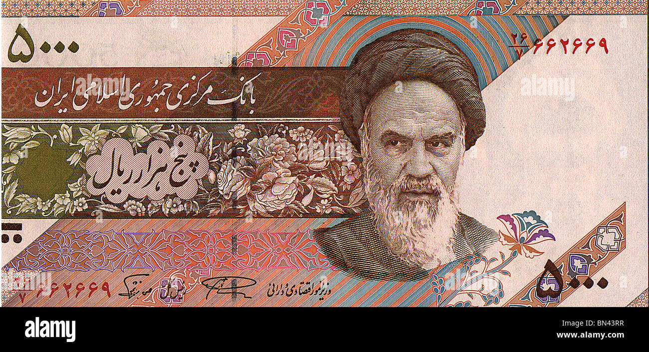 5000 Rials note - Central Bank of the Islamic Republic of Iran Stock Photo
