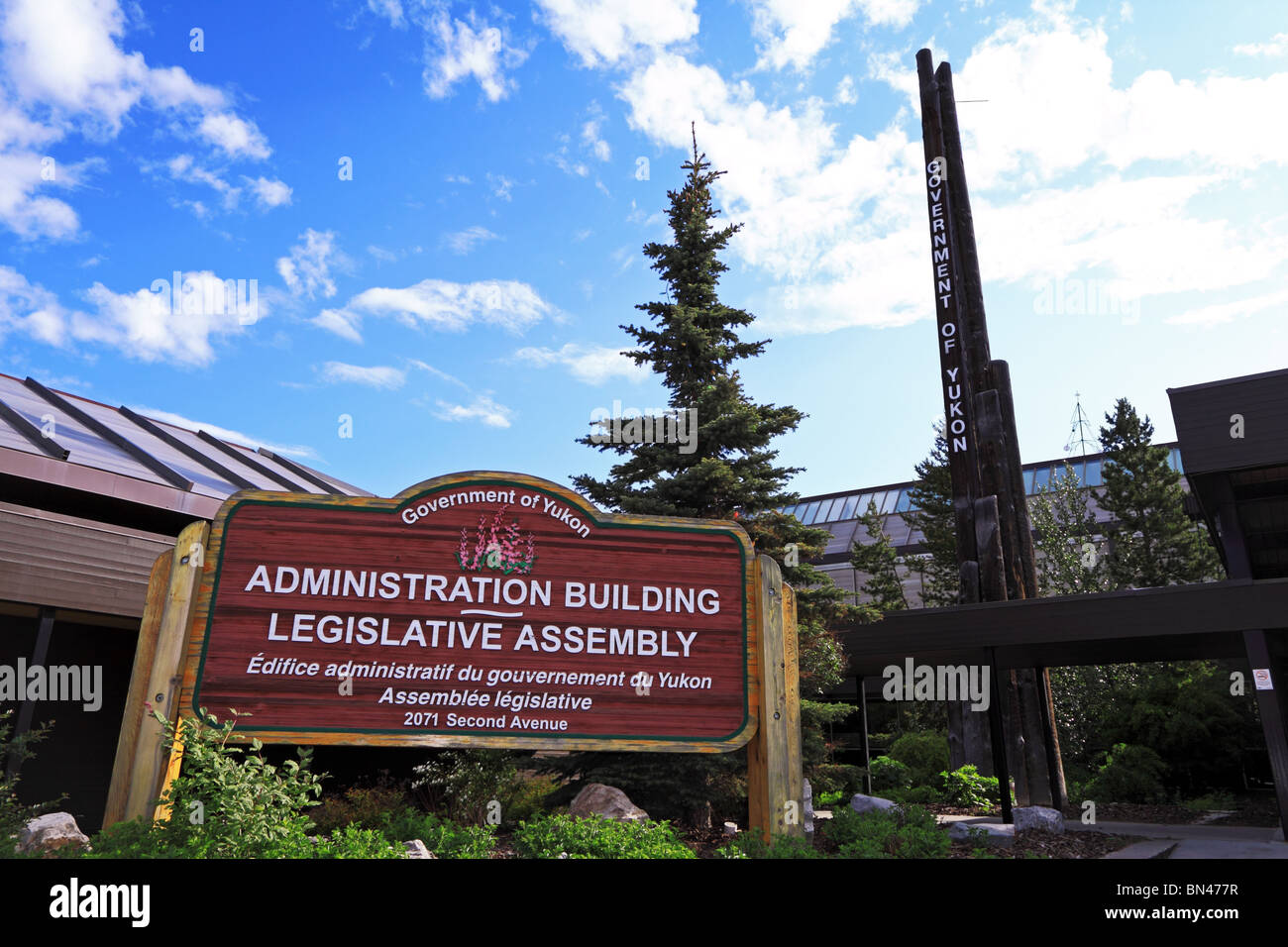 Government Of Yukon And Legislative Assembly Building In Whitehorse Stock Photo Alamy