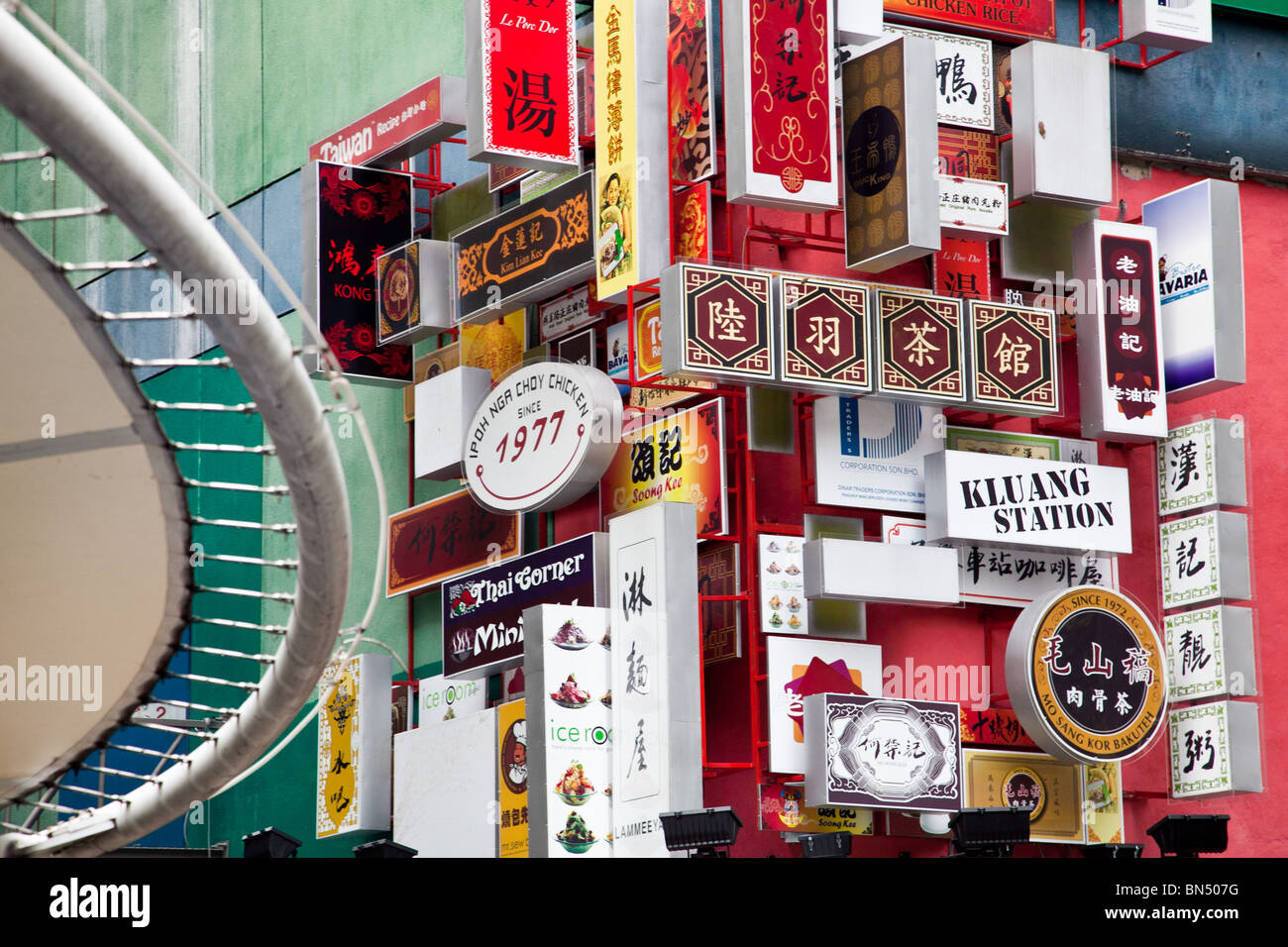 Lot 10 Hutong Food Court in Kuala Lampur, Malaysia - Stock Image
