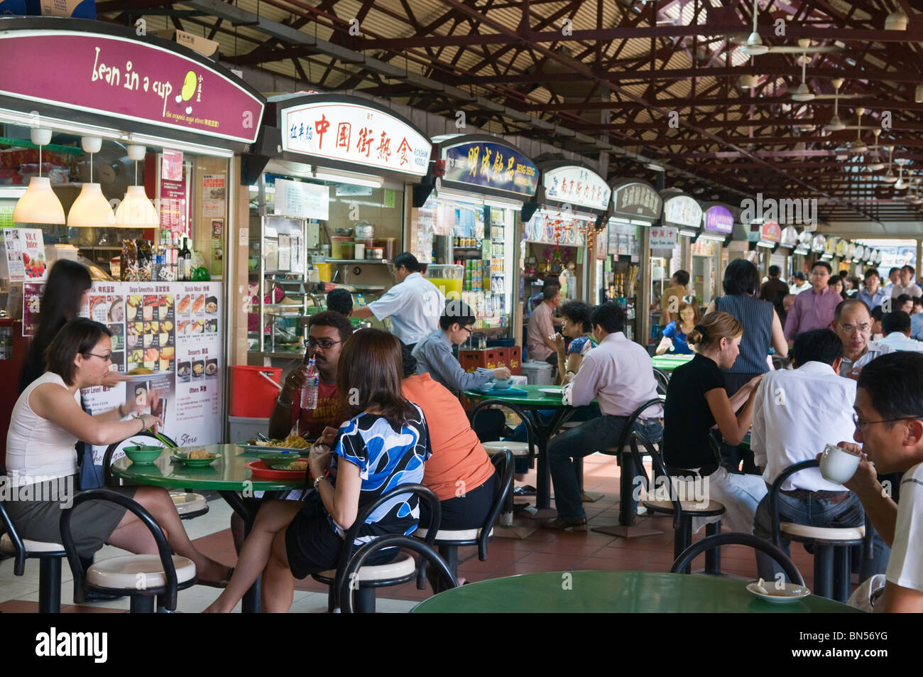Maxwell Food Centre Chinatown Singapore Stock Photo 30233380 Alamy