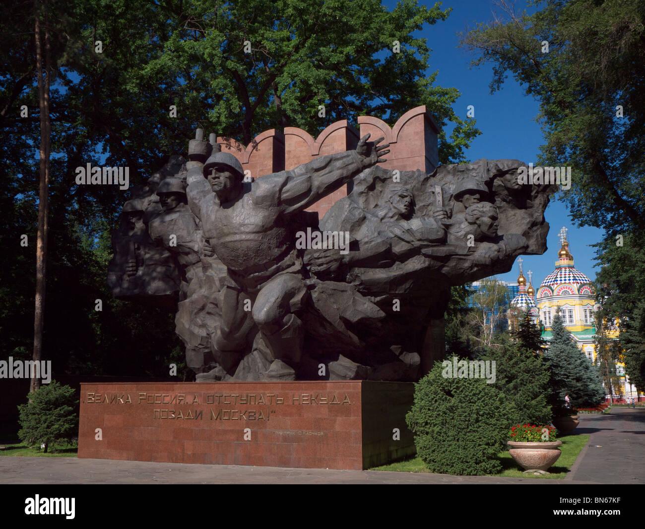 The 28 Panfilov Heroes Memorial Park and memorial in Almaty. - Stock Image