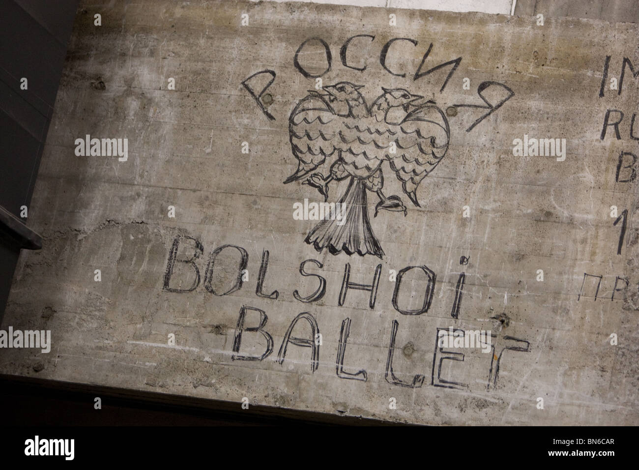 Insignia for the Bolshoi Ballet, written on a wall in the Bunka Kaikan hall, in Tokyo, Japan. - Stock Image