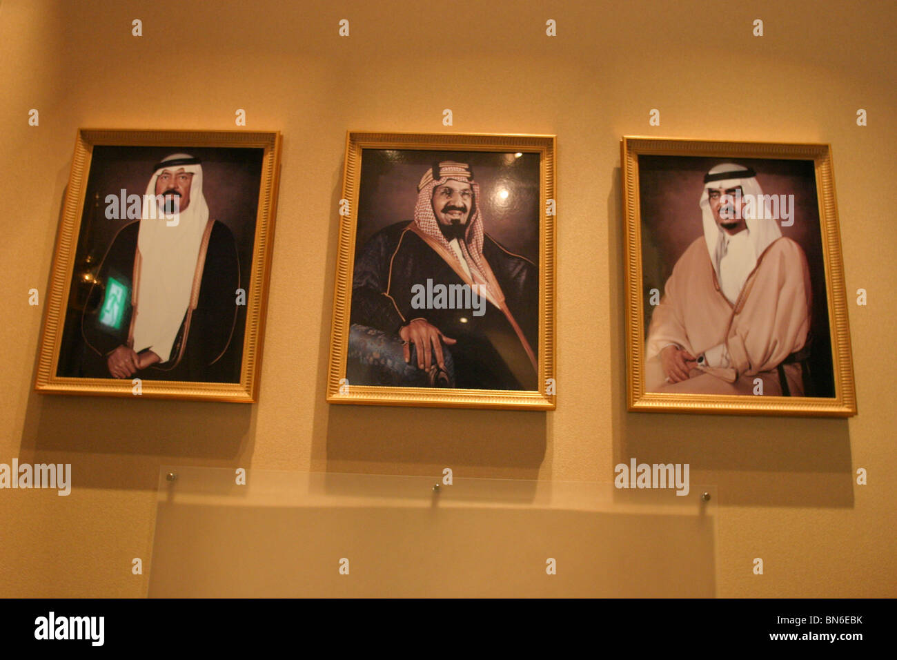 Portraits of Saudi Arabian leaders, at World Expo 2005, Aichi, Japan. 19.03.05 - Stock Image