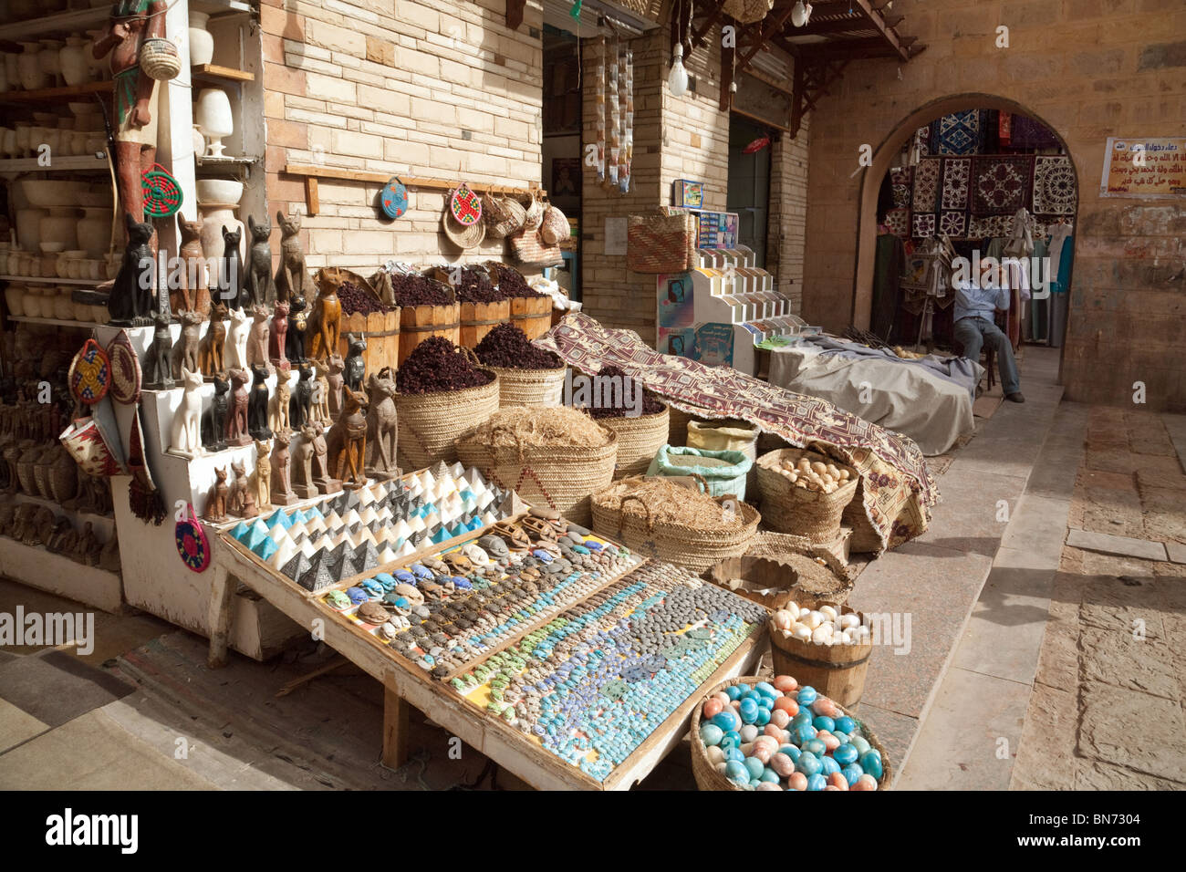 Scene from Aswan market, Aswan, Upper Egypt - Stock Image