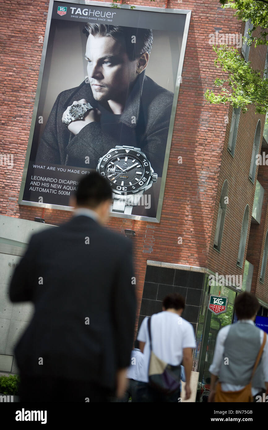 'Tag Heuer' shop, in Omotesando, Tokyo , Japan, Thursday 21st May 2009. - Stock Image