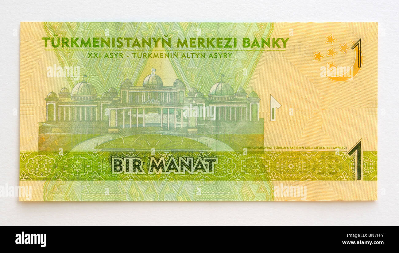 Turkmenistan One Bir 1 Manat Bank Note. - Stock Image