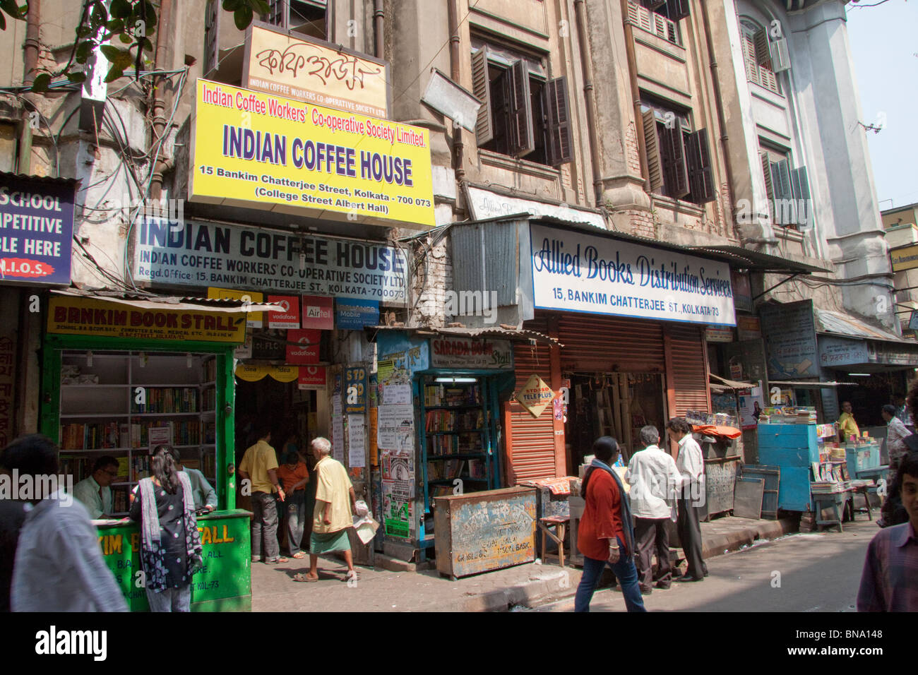 Entrance of the indian coffee house at college street in for Mass street fish house