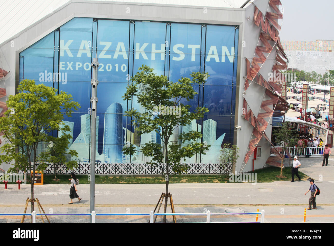 Kazakhstan Pavilion. 2010 Shanghai World Expo Park, Pudong, Shanghai, China. World's Fair. - Stock Image