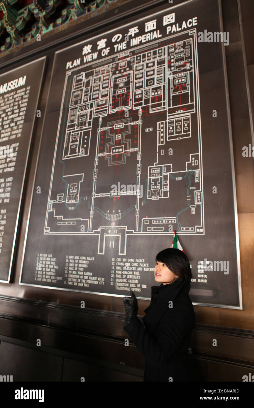 Map China City Stock Photos Images Alamy Printed Circuit Board Gua Beijing A Chinese Guide Is Standing By Of The Imperial Palace