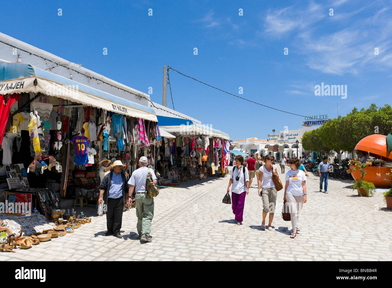 Shops in the centre of Houmt Souk (the island capital), Djerba, Tunisia - Stock Image