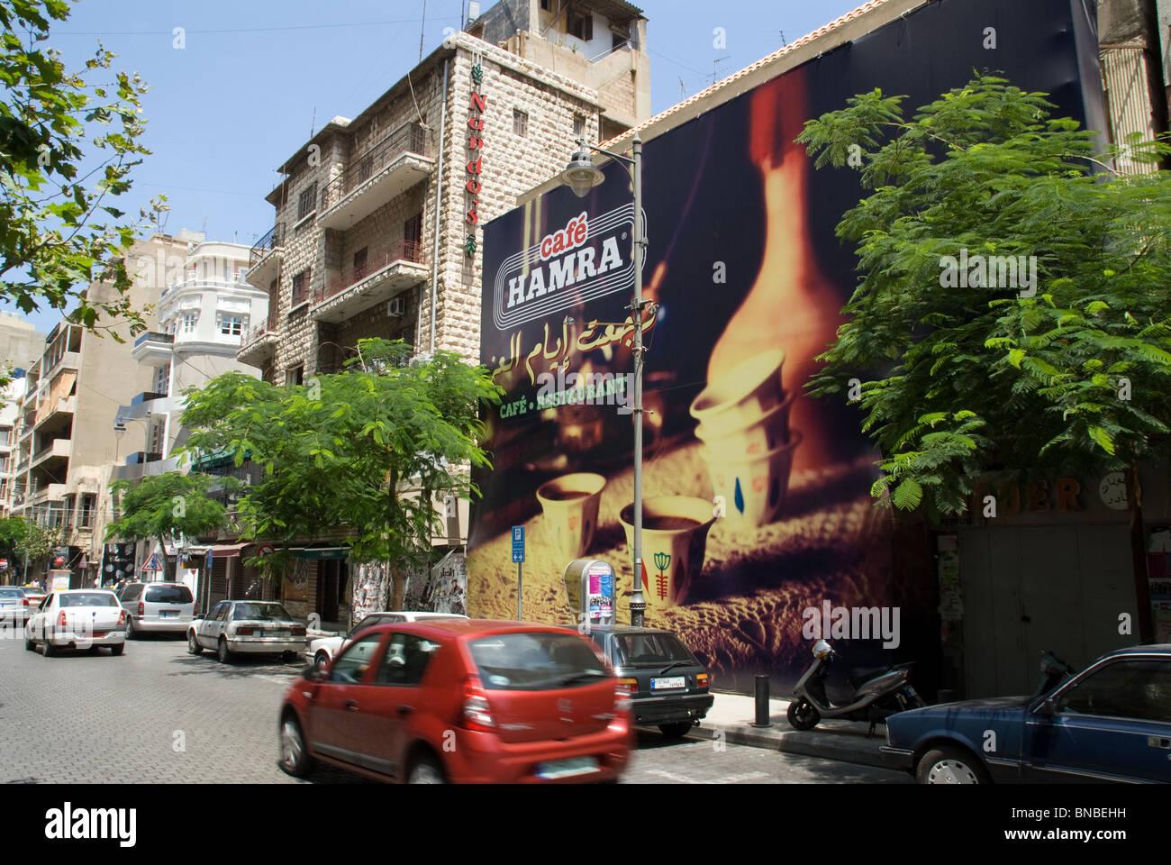 Hamra street Beirut Lebanon - Stock Image