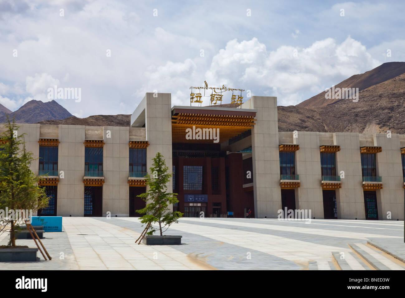 Railway station in Lhasa, Tibet - Stock Image