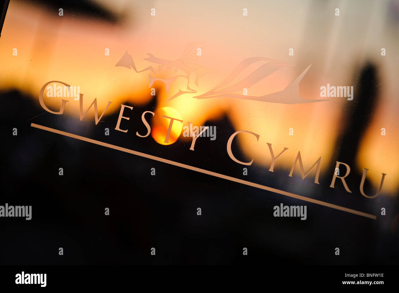 Summer evening, Gwesty Cymru 5 star hotel and restaurant, Aberystwyth Ceredigion Wales UK - Stock Image
