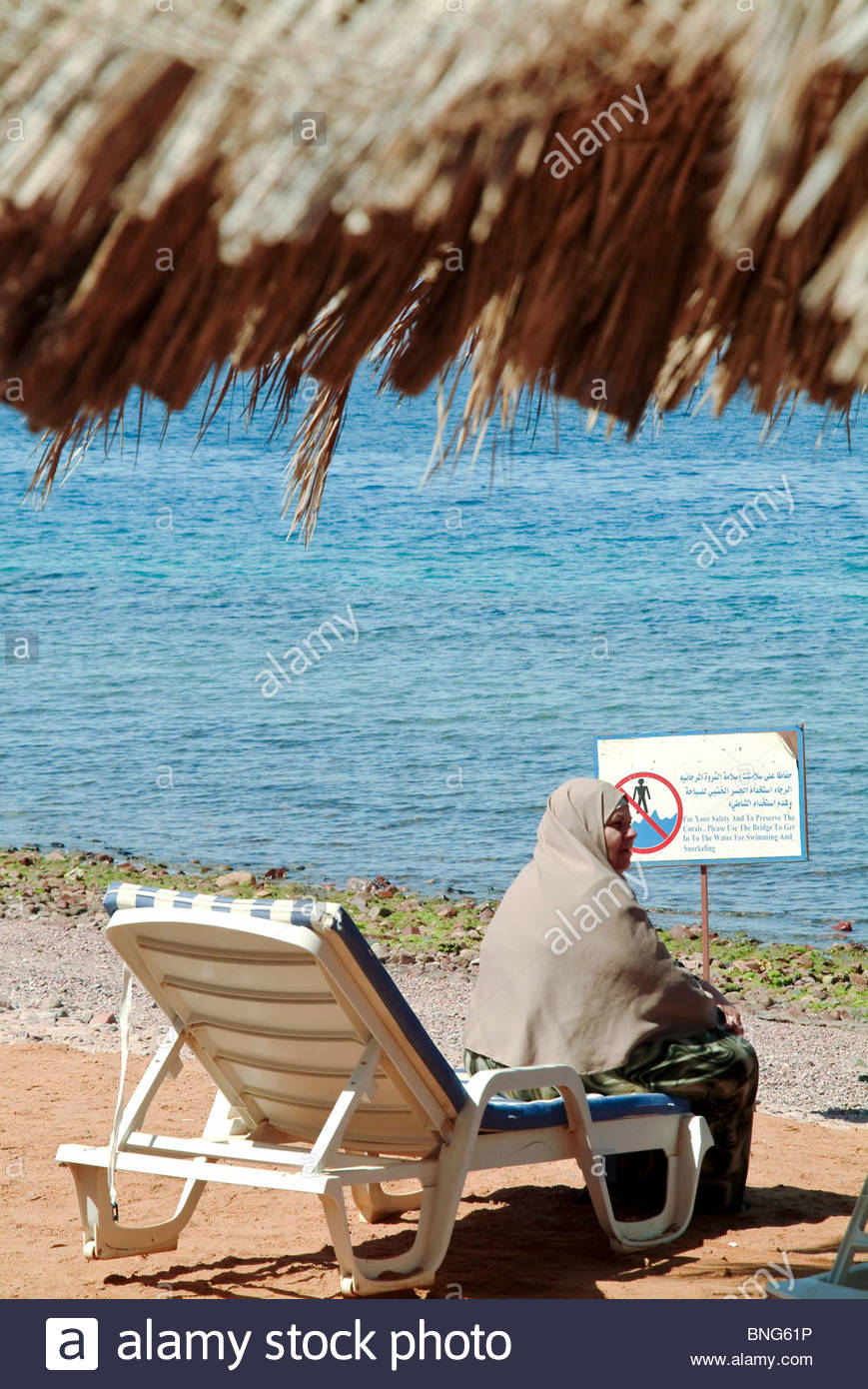 barracuda beach club,aqaba,jordan - Stock Image