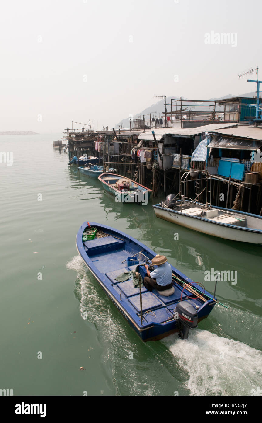The traditional fishing village of Tai O Lantau Island Hong Kong - Stock Image