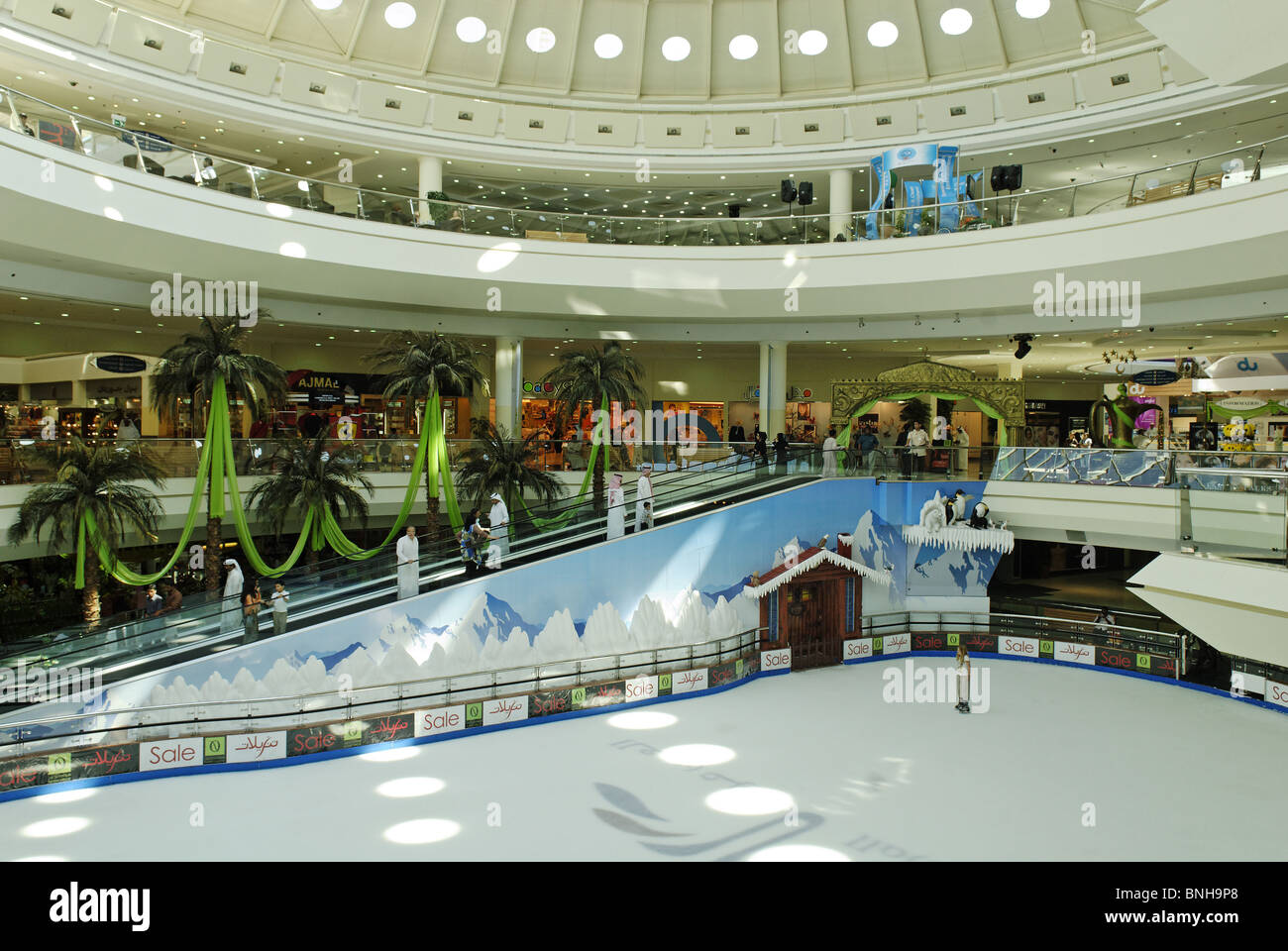 Skating road shopping centre Al Ain Mall Al Ain Abu Dhabi Arabia Arabic building skating skating place spare time - Stock Image