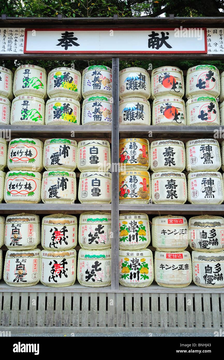 Japan Sake Offerings Tsurugaoka Hachimangu Kamakura Kanagawa Prefecture Asia Exterior Honshu island Japanese Offerings - Stock Image