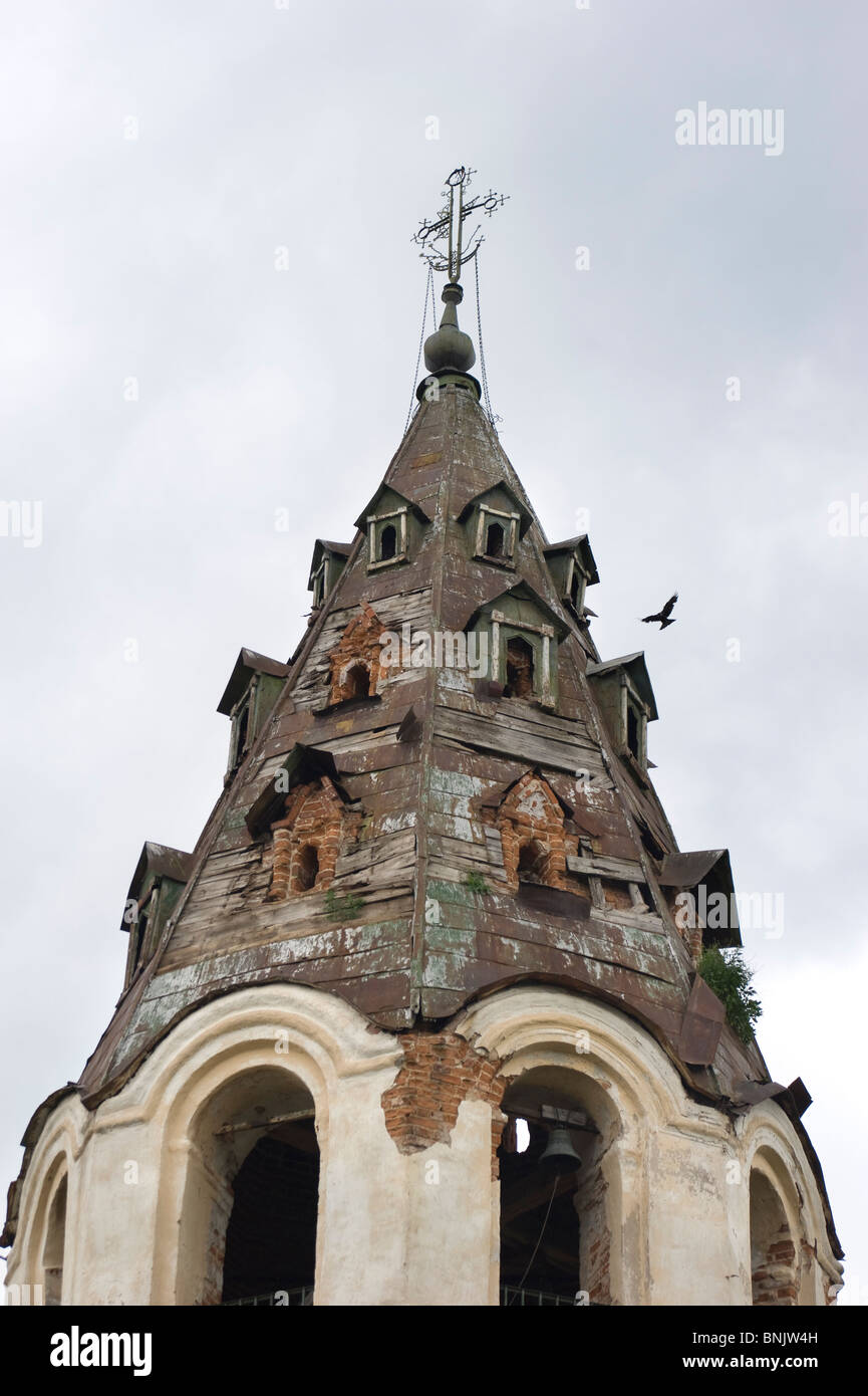 Old christianity bell tower in a small russian village - Stock Image