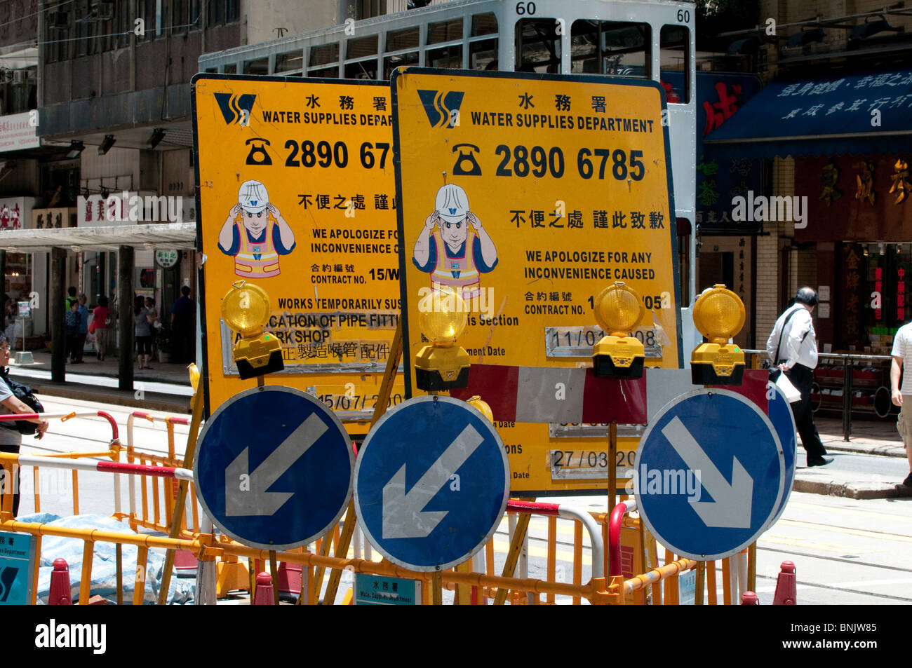 Hong Kong, Public works from the water supplies department from the Government. - Stock Image
