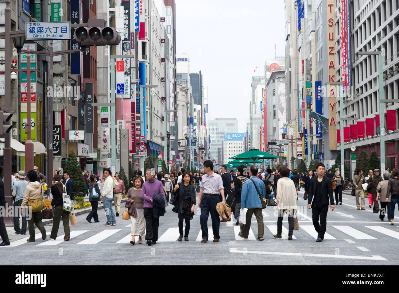 Chuo-dori in Ginza 4-chome, Tokyo, Japan Stock Photo