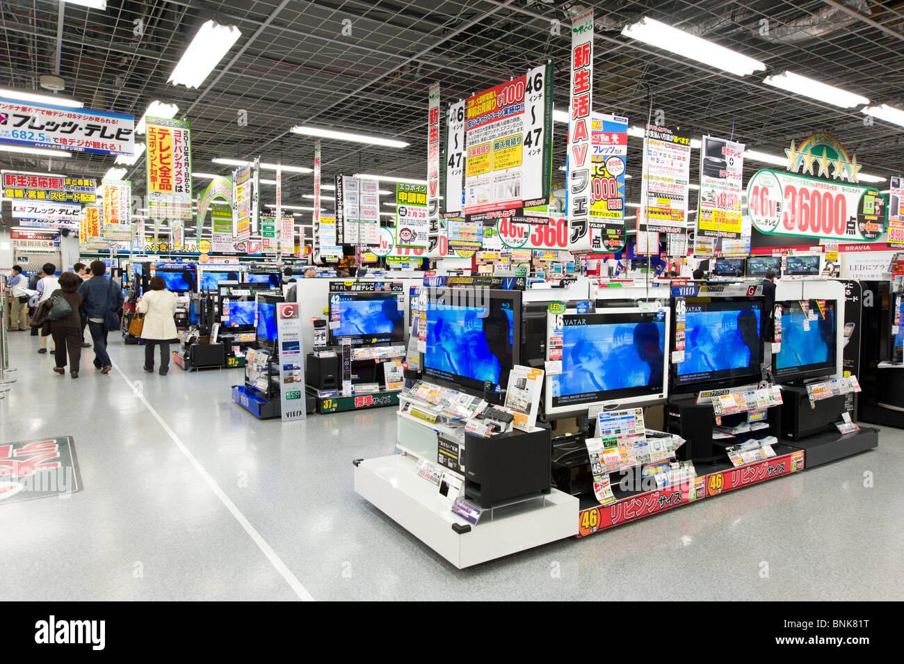 Huge consumer electronics store, Yodobashi Akiba in Akihabara Stock Photo - Alamy
