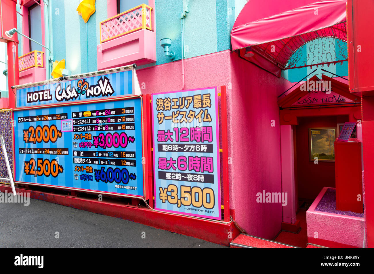 what is a love hotel