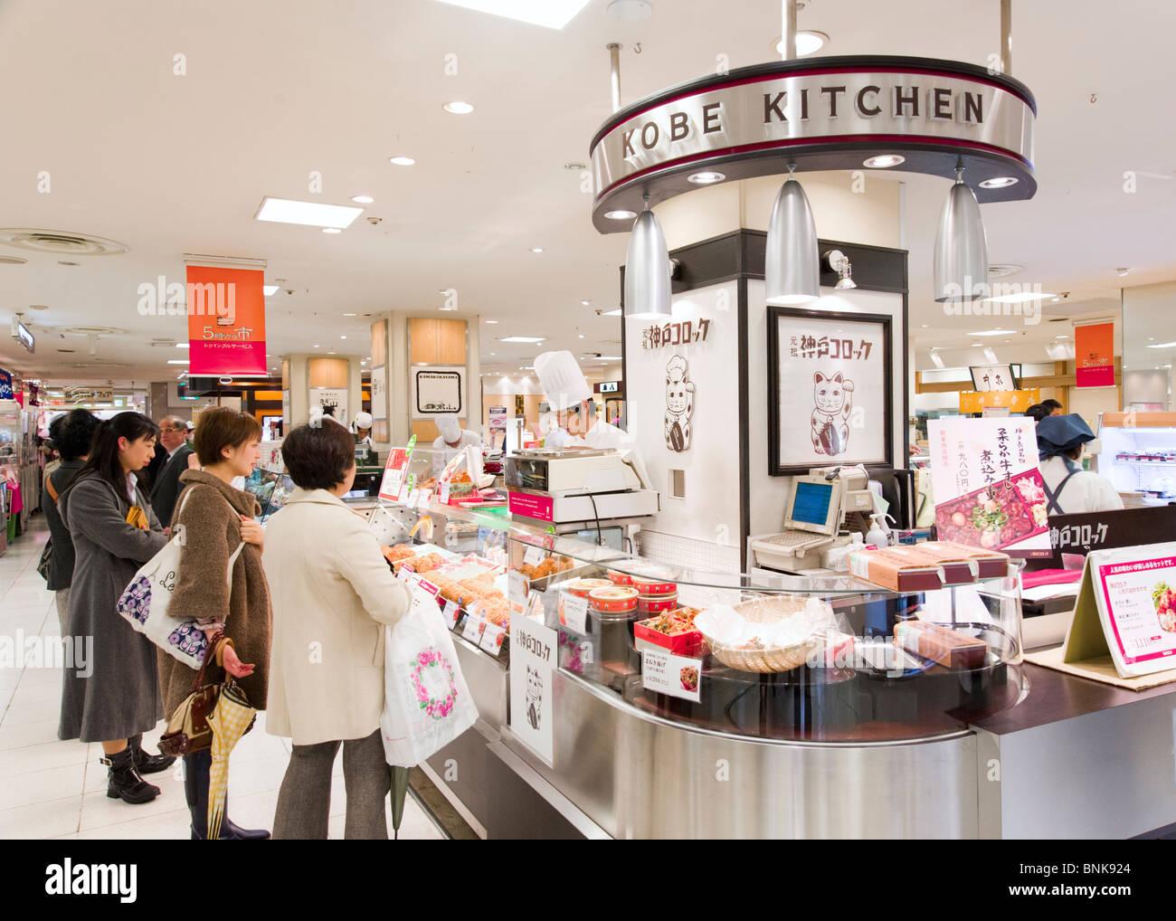 Food hall in Takashimaya department store, Tokyo, Japan - Stock Image