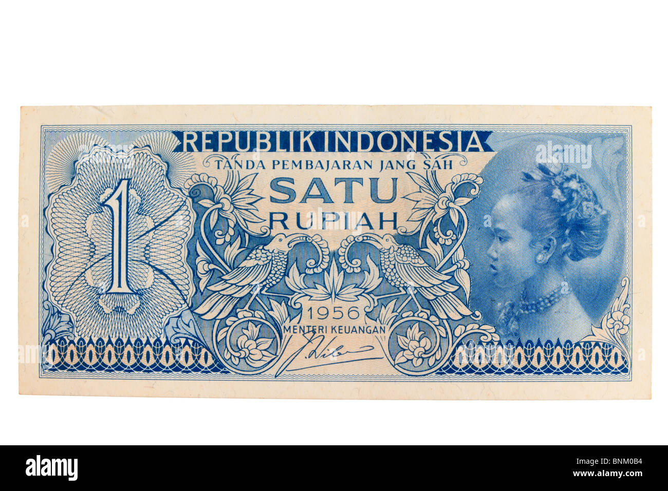 Vintage Indonesian currency bank note close up - Stock Image
