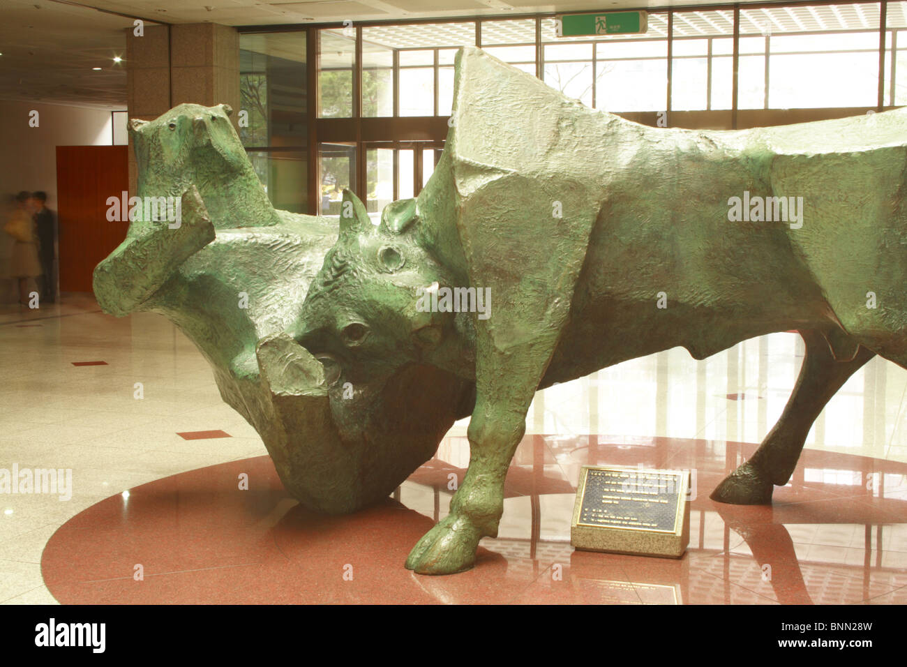 Seoul Stock Exchange Bear and Bull sculpture Stock Photo