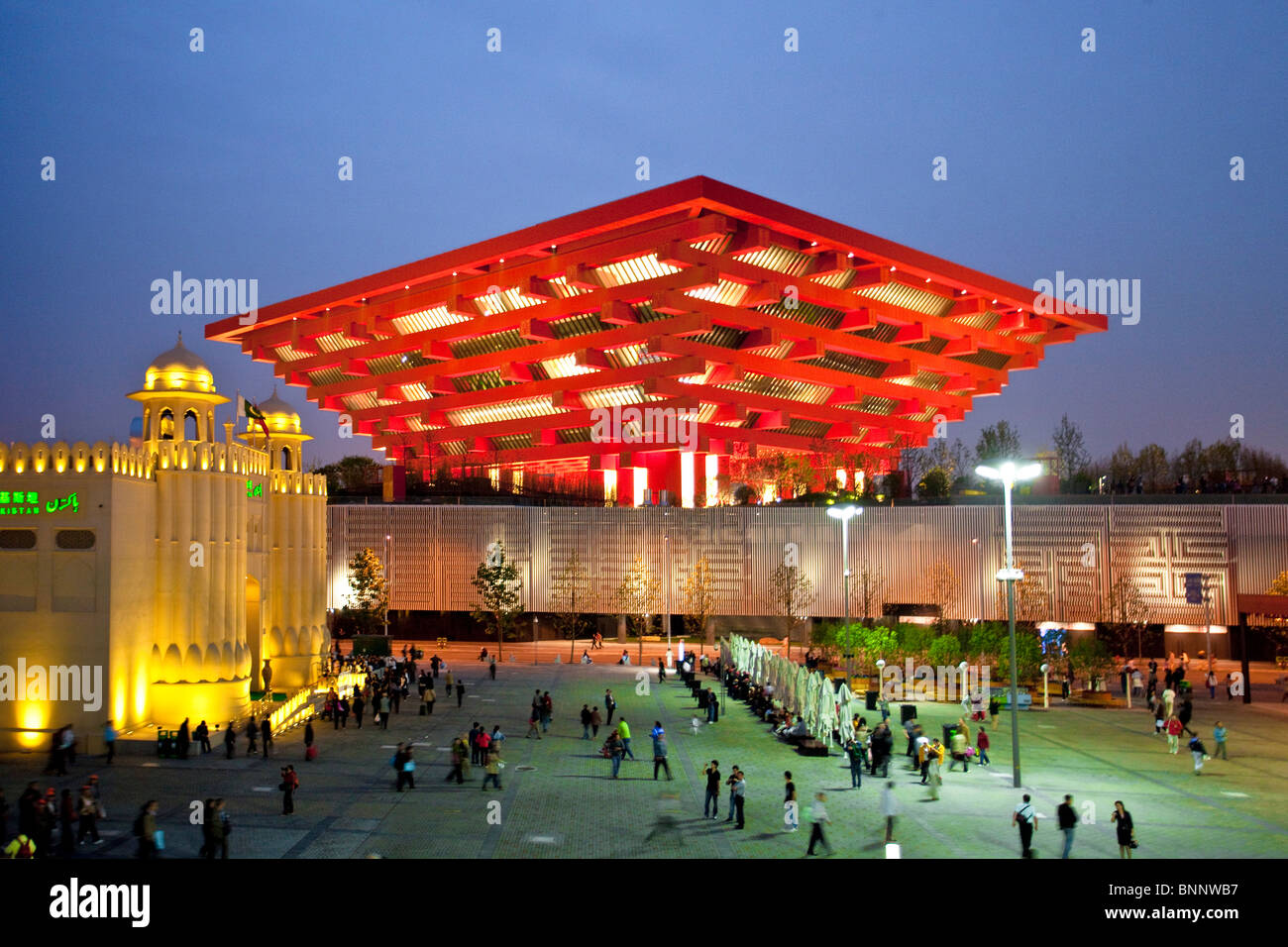 China Shanghai Expo China Pavillion world exhibit traveling tourism vacation holidays - Stock Image