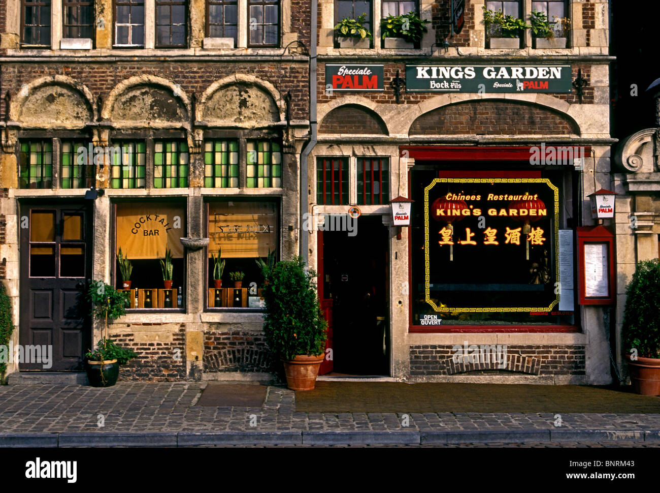 Kings Garden Chinese Restaurant city of Ghent East Flanders Province ...