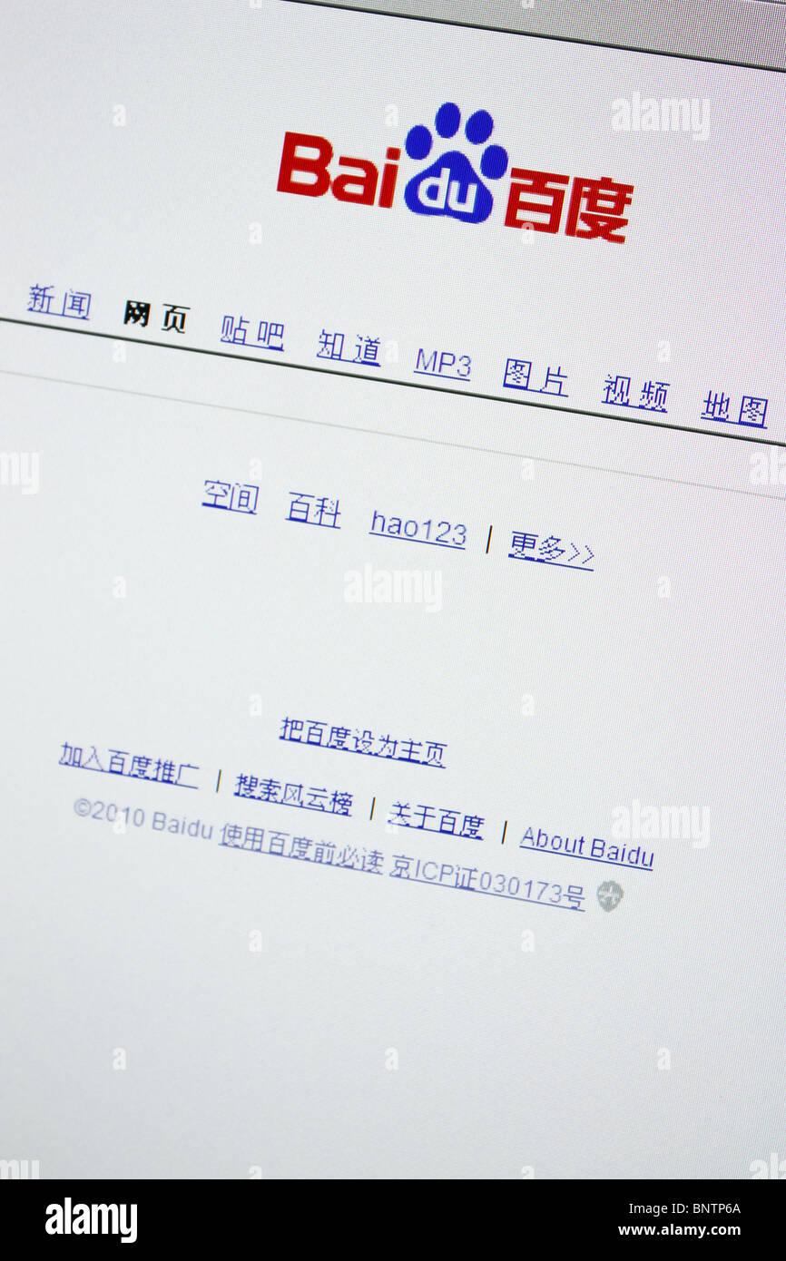 baidu chinese search engine google - Stock Image