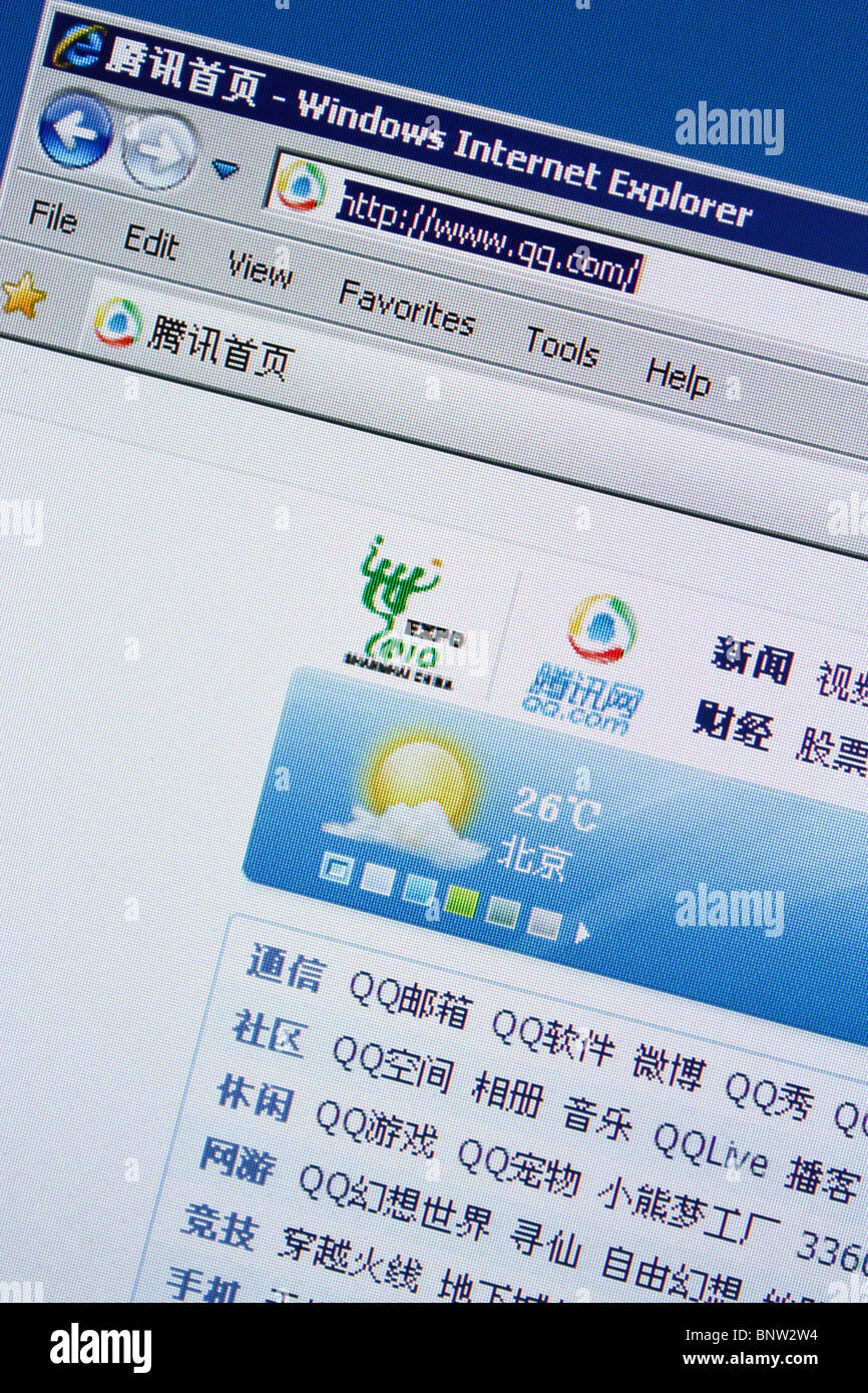 qq chinese news search engine portal - Stock Image