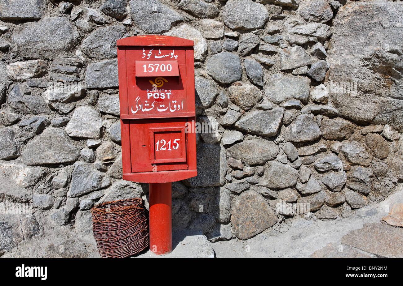 Pakistan - Hunza Valley - Karimabad - post box - Stock Image