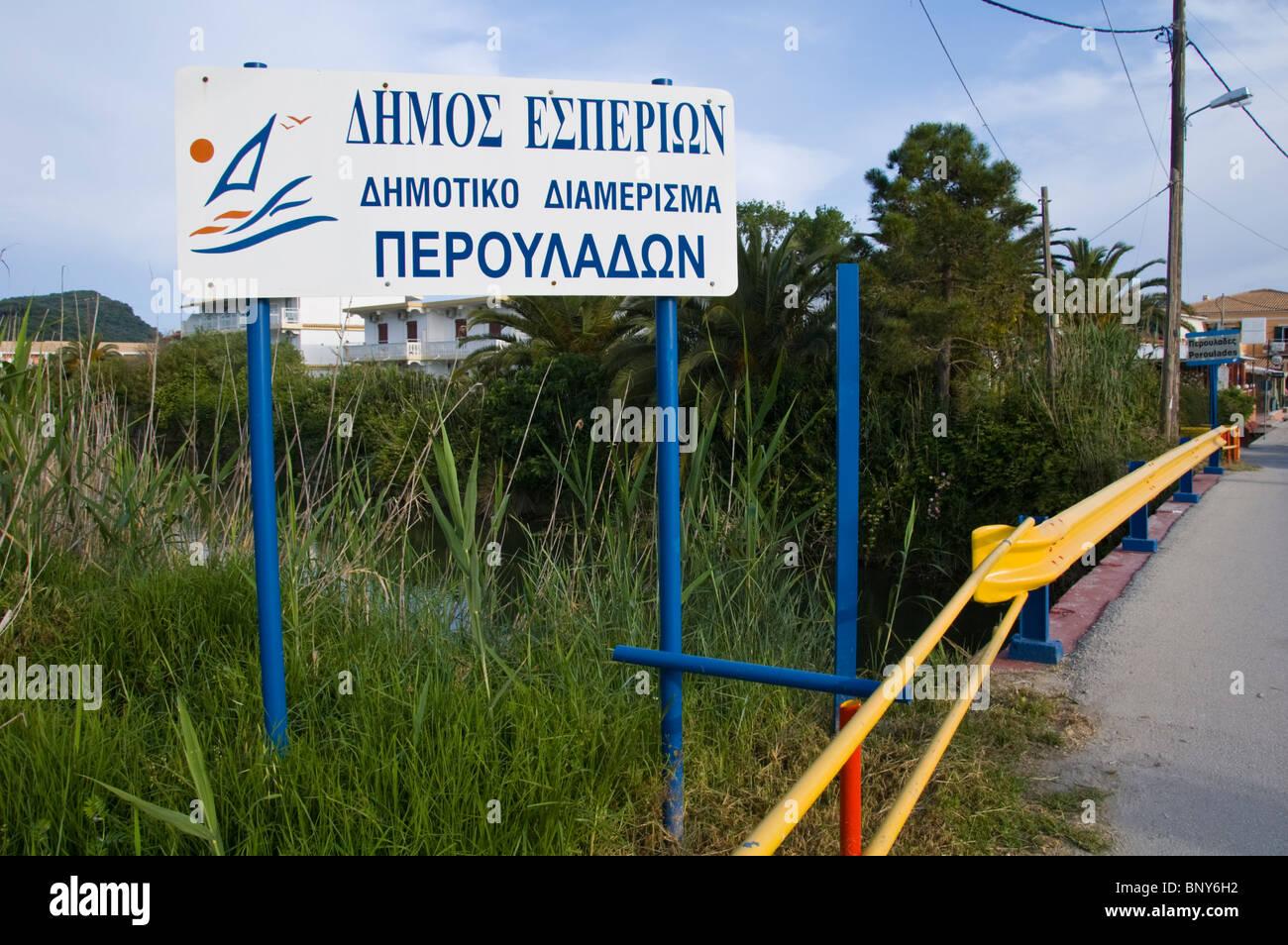 Roadside Greek language sign at Sidari on the Greek island of Corfu Greece GR - Stock Image