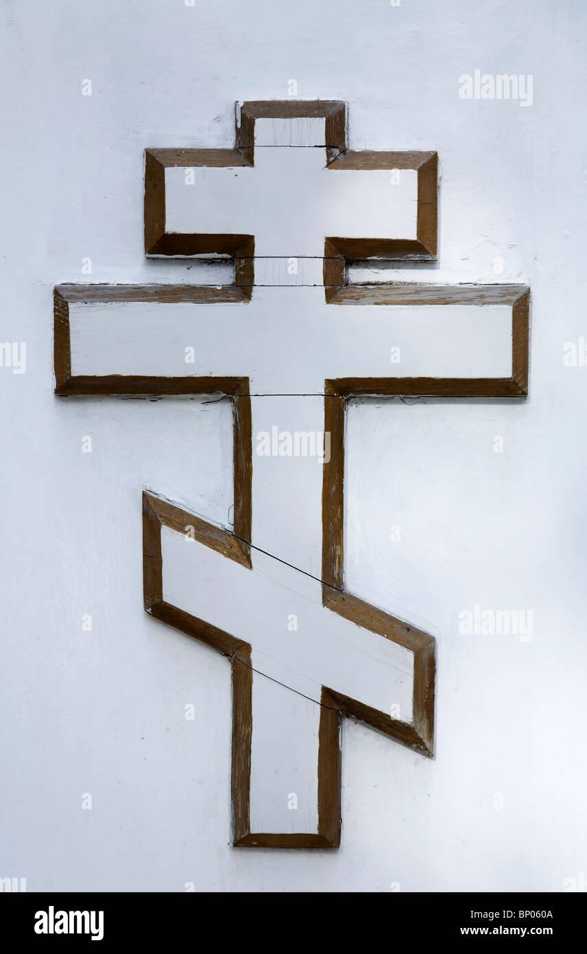 Kyrgyzstan Bishkek Cross On The Russian Orthodox Church Stock