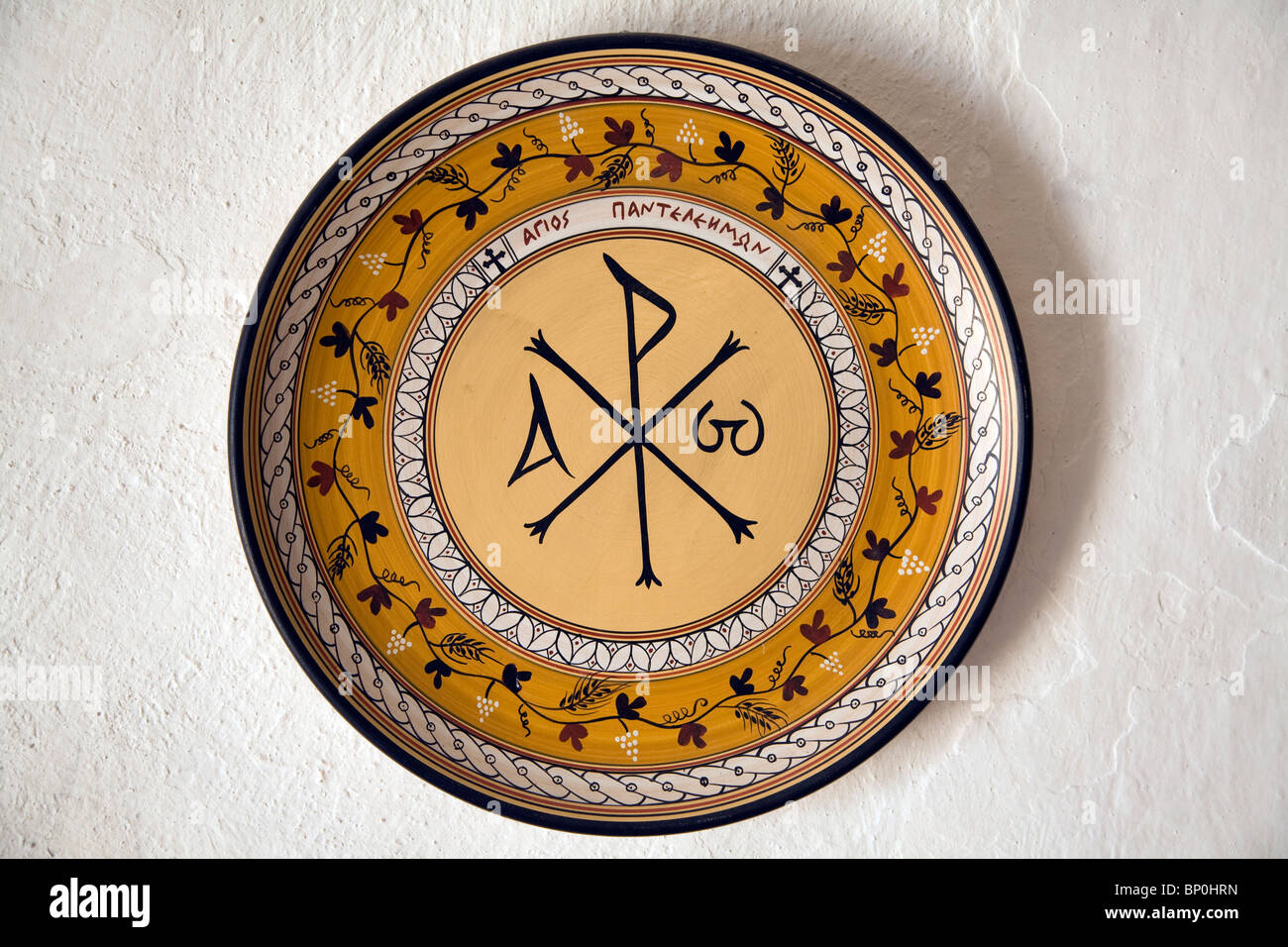 Symbols Of Rhodes Stock Photos Symbols Of Rhodes Stock Images Alamy