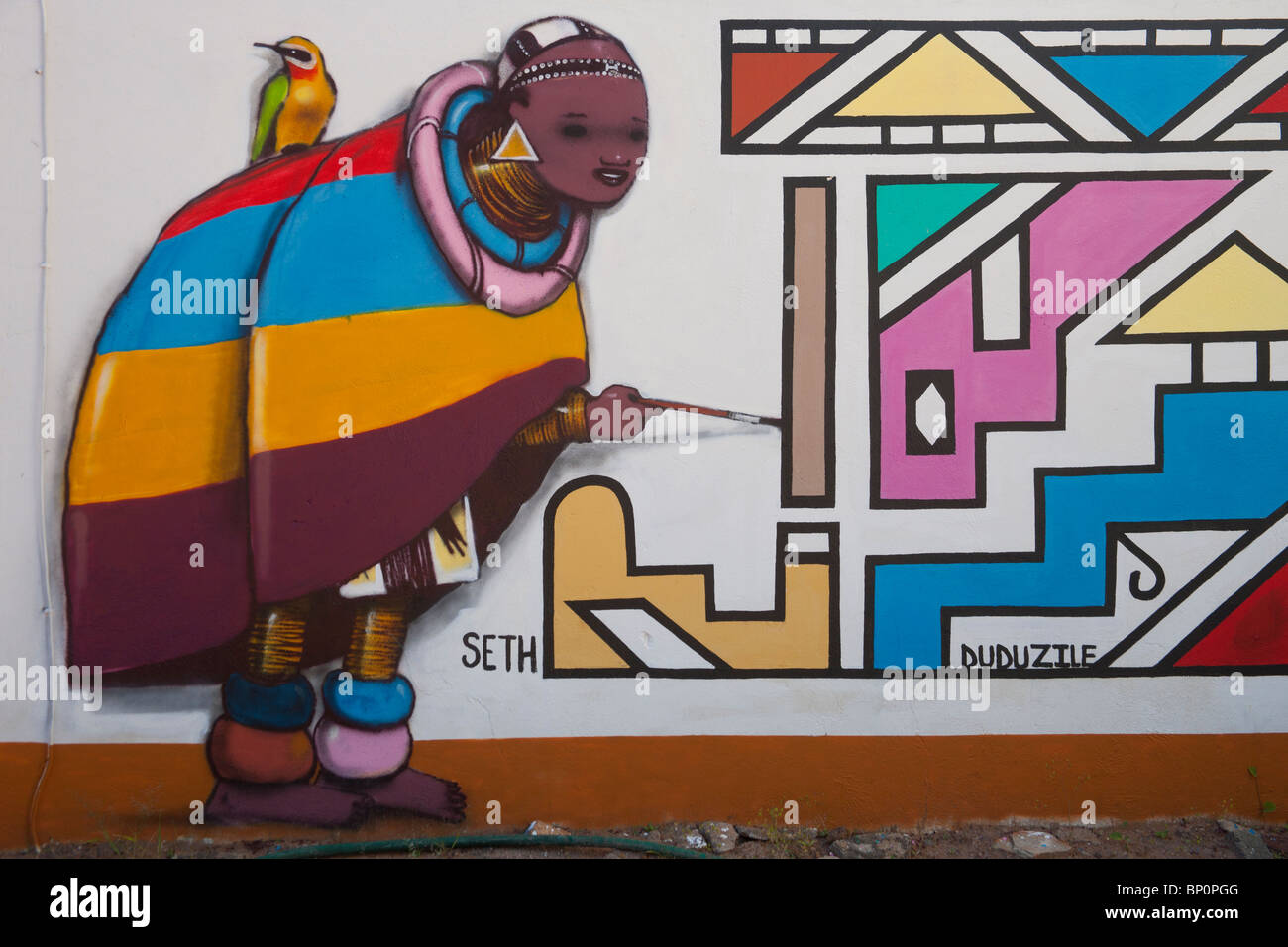 Mural done by students at the Cultural Center of the Ndebele, Kwamhlanga, South Africa - Stock Image