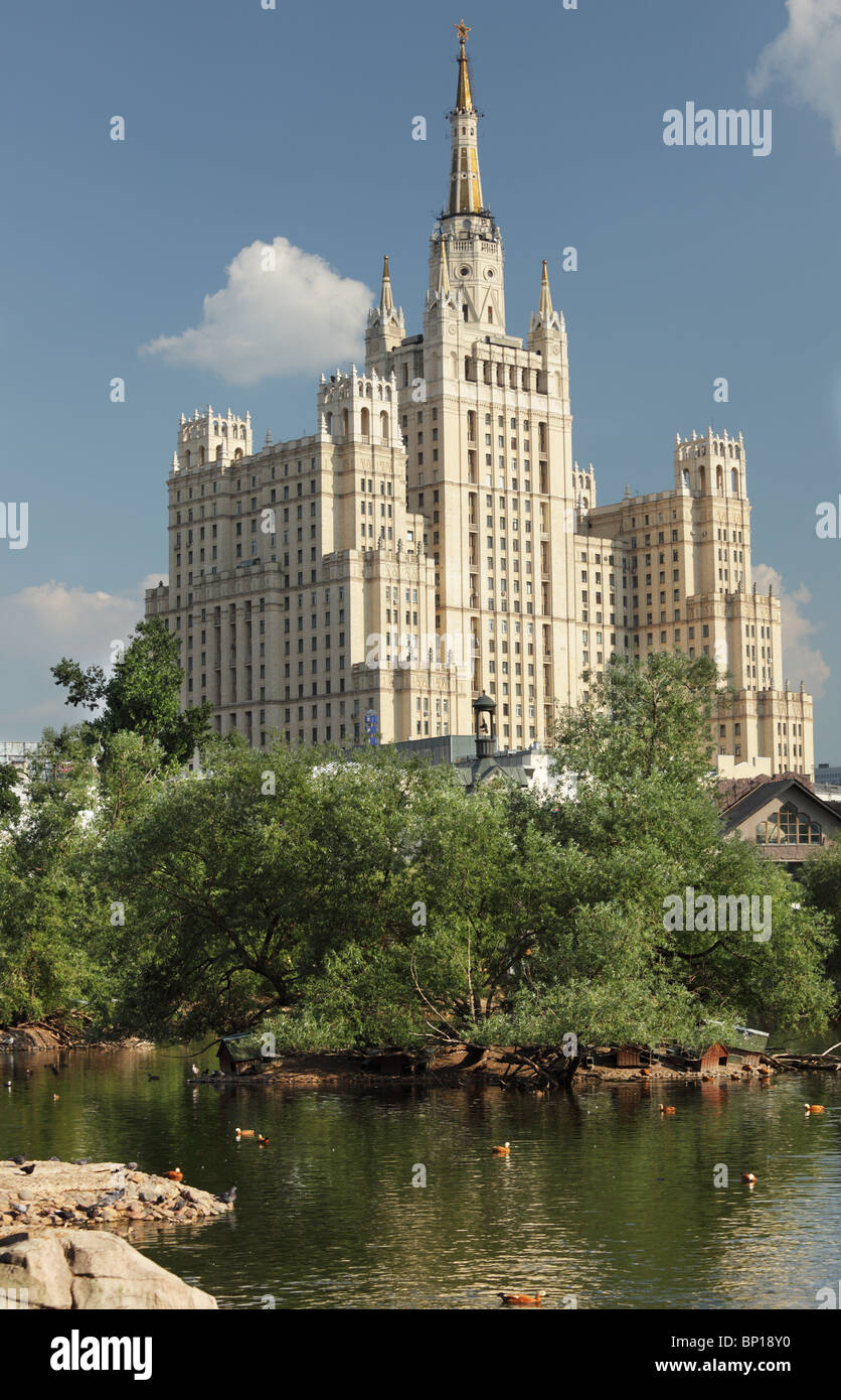 Kudrinskaya Square Building in Moscow, Russia. View from the Moscow zoo Stock Photo
