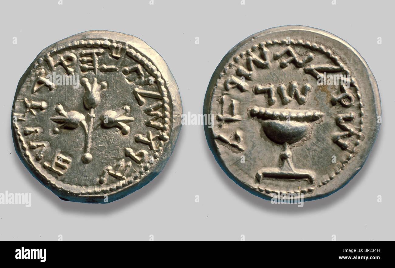 THE 'JEWISH WARS' SHEKELS, 66-70 AD. - Stock Image