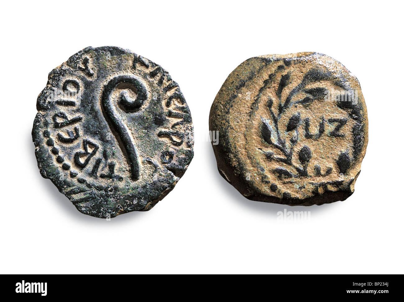COINS OF THE ROMAN PROCURATOR OF JUDEA: PONTIUS PILATUS 30-31 AD - Stock Image