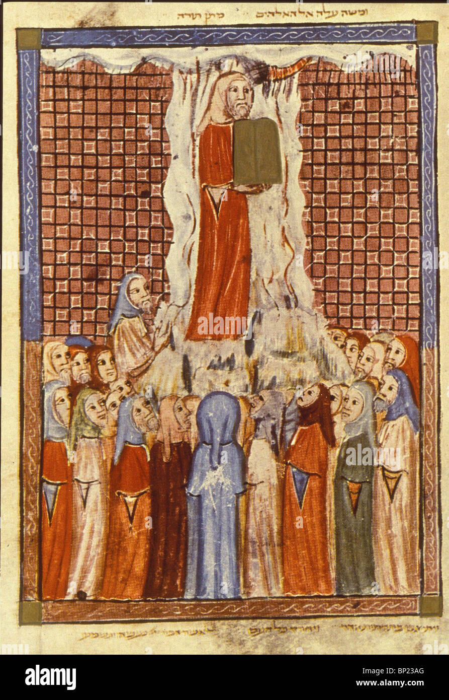 157. MOSES RECEIVING THE TEN COMMANDMENTS ON MT. SINAI. ILLUSTRATION FROM THE SARAJEVO HAGADA, A 14TH C. HEBREW - Stock Image