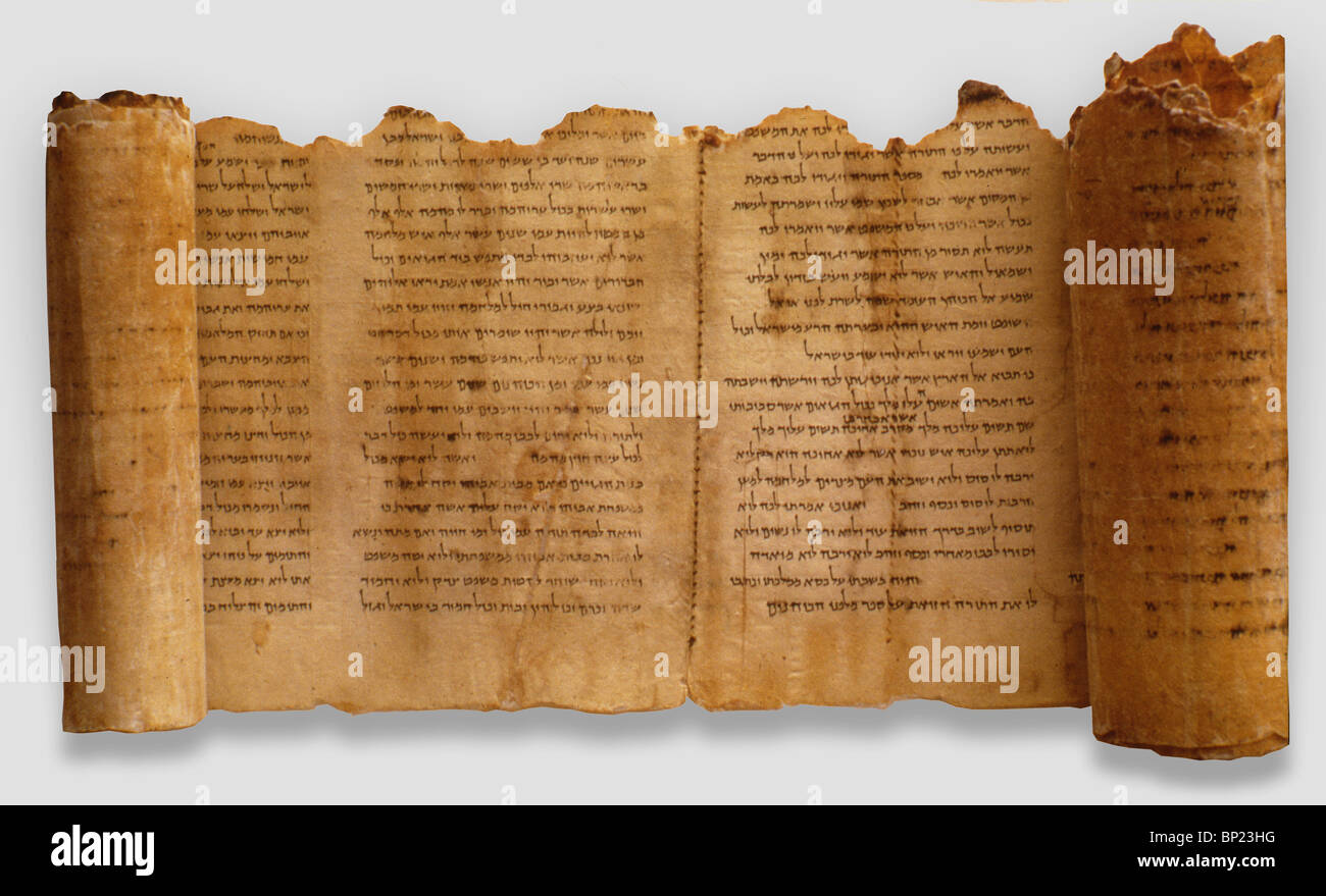 The Temple Scroll  is one of the longest of the Dead sea Scrolls,   discovered in Qumran - Stock Image
