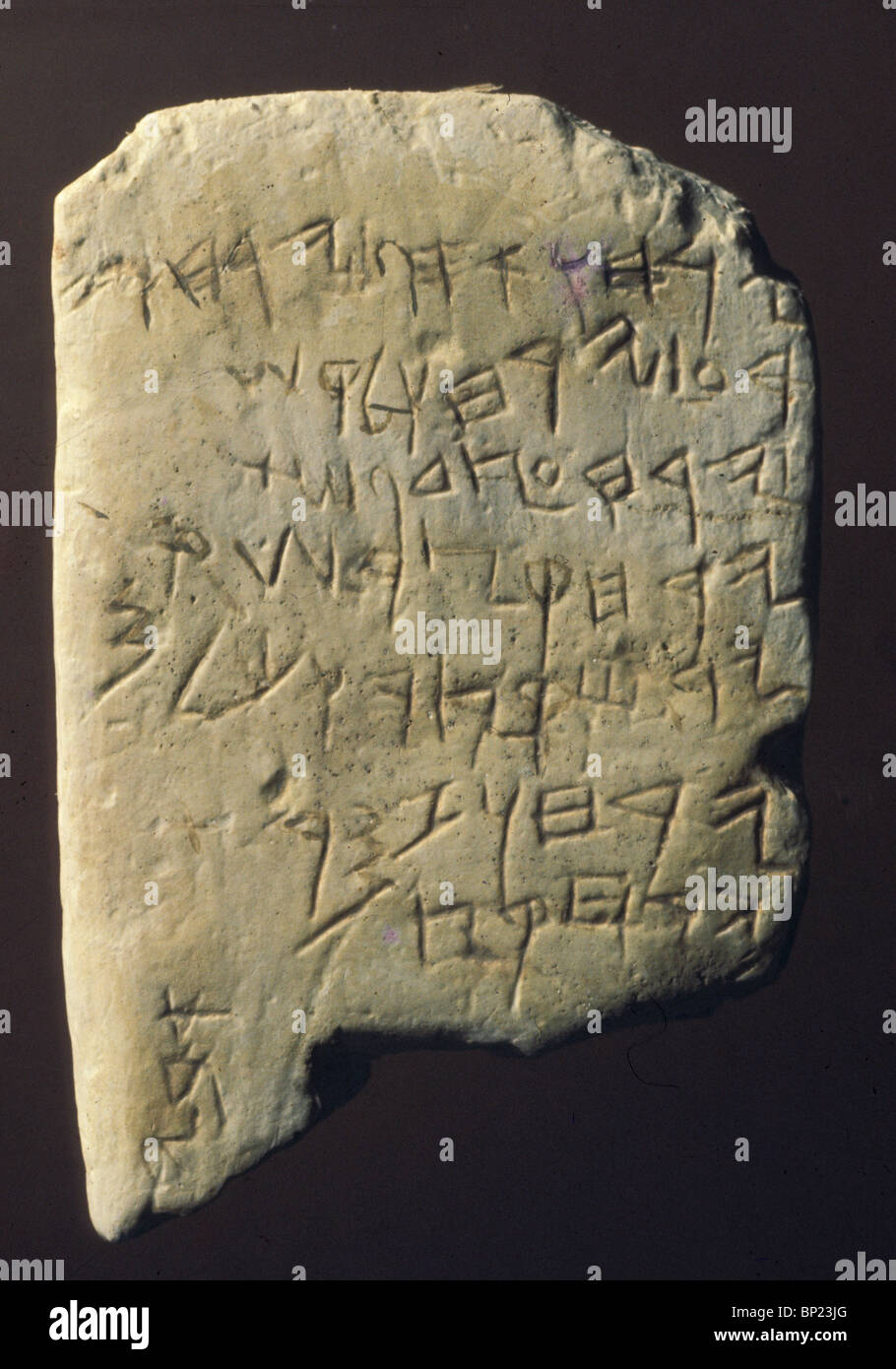 GEZER CALENDAR AN INSCRIPTION IN ANCIENT HEBREW SCRIPT ENGRAVED ON A LIMESTONE. POSSIBLY THE OLDEST HEBREW INSCRIPTION - Stock Image