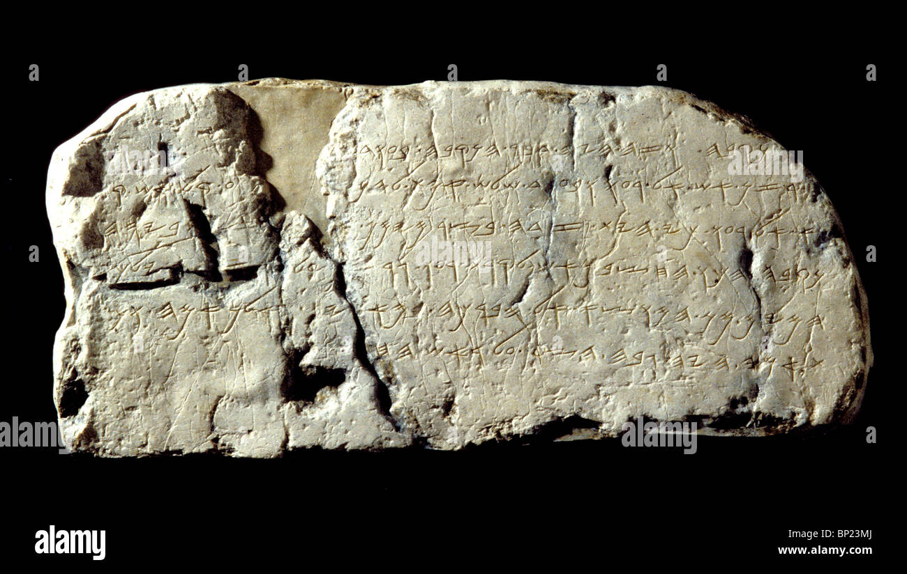 SILOAM INSCRIPTION DATING FROM THE 8TH. C. BC. FOUND IN HEZEKIAH'S TUNNEL DESCRIBES IN EARLY HEBREW SCRIPT THE - Stock Image