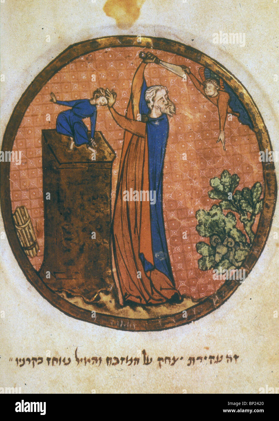 351. ABRAHAM'S SACRIFICE OF ISAAC, HEBREW MANUSCRIPT FROM NORTH FRANCE, C. 1280 - Stock Image