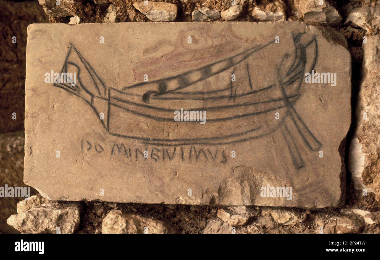 CHURCH OF THE HOLY SEPULCHRE- DRAWING OF A PILGRIM SHIP FOUND IN THE OLDEST PART OF THE CHURCH DATING FROM THE 4TH. - Stock Image